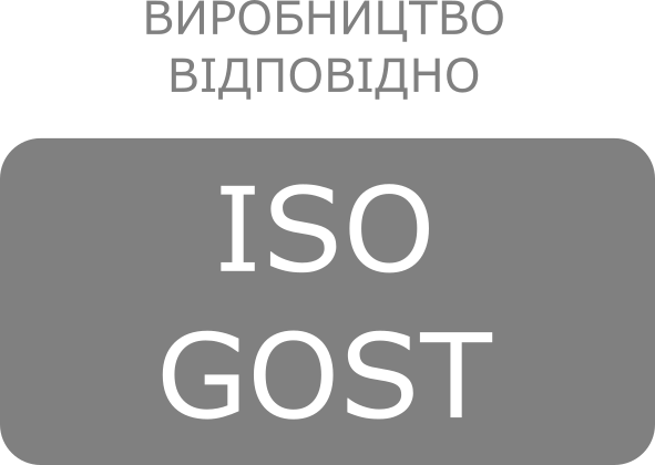 02_manufacture-according-iso-gost_ru