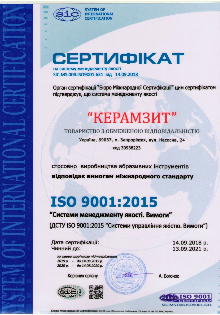 iso-9001-2008-2015-2018-eng